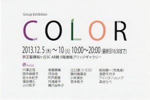 color154