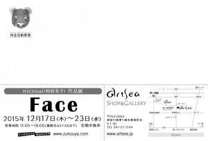 face_dmˆ¶–¼–Êol
